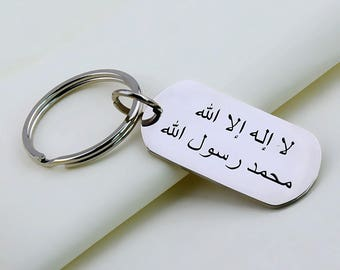 Personalized Keychain,Custom Engraving Keychain,Personalized Dog Tag  Keychain ,Custom Dog Tag Keychain ,Christmas Gift,Arabic Jewelry