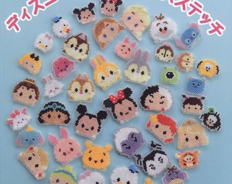Lady Boutique Series 4394  - Shaped Peyote Stitch Disney Tsum Tsum Characters Beaded Motifs - Japanese Craft eBook - Delica Beads
