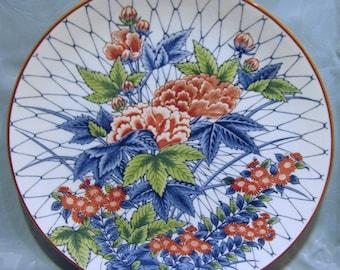 Vintage TOYO Asian Net Flower Design CHARGER Chop Plate Serving Platter Japan 2