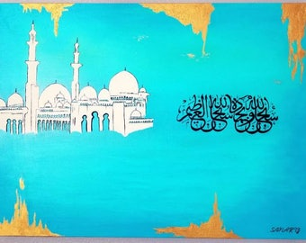 Islamic Art by Sana - Acrylic Mix Media Painting on gallery wrapped canvas 30in x 40in size