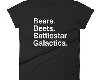 Bears Beets Battlestar Galactica - Women's short sleeve t-shirt - Funny, Quote, Dwight Schrute, Jim Halpert, The Office, Michael Scott, Gift