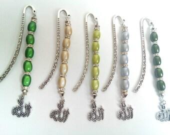 Grey Allah pendant Silver tone bookmark for Quran, Islamic Gift, Islamic, Eid Gift, Eid present, Ramadan,Hajj, Nikah hadith kids surah