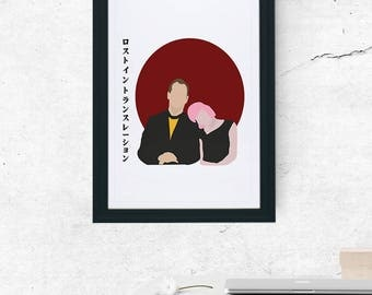 Lost in Translation Minimal Movie Film Poster Japanese (A1, A2, A3, A4)