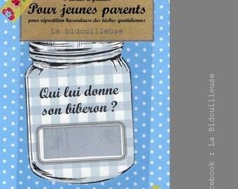 "Parents - 8 scratch ""gingham"" cards"
