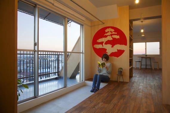 Japanese Tree Decal Sticker, Nippon Style, Inspiring Bonsai Japan Nipponic Samurai Bamboo Mapple Temple Sushi Rising Sun 日本 Wood Acer