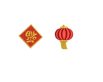 Chinese Good fortune/Lantern-Machine Embroidery Design