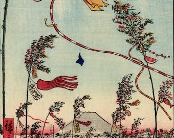 Japanese print (edition 1917) Hiroshige - 100 views of Edo - Tanabata Festival