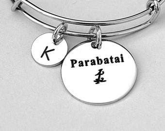 "Stainless Steel Charm "" Parabatai "" Stainless Steel Charm Bangle , Stainless Steel Initial , Shadowhunter Inspired , Gift For Her,"