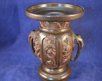 JAPANESE Bronze Vase Twin Handled - Meiji Period - #1 of a pair