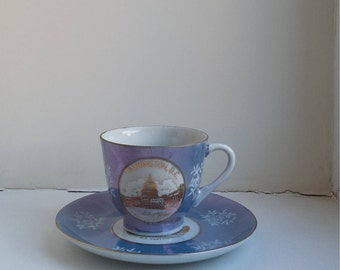 Made in Japan Iridescent Souvenir Demitasse Cup & Saucer of Washington, DC