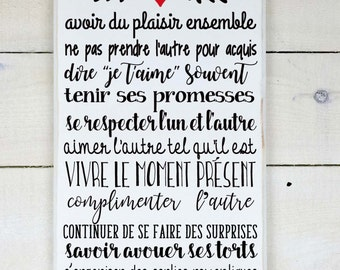 Wood sign - Règle pour un mariage heureux - hand painted, sign in french, wedding gift, personalized, family sign, (n# 1-2-010)