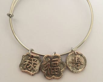 Copper and silverplate chinese symbol charm bracelet longevity long life good luck wealth spoon antique charm bracelet