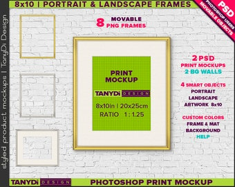 8x10 Fine Gold & Silver Movable Frame | Photoshop Print Mockup 810-W3 | Portrait Landscape | Smart object | Custom colors