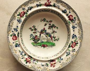 Spode Ornathological / Bird Decorated / Chinoiserie Porcelain Bowl