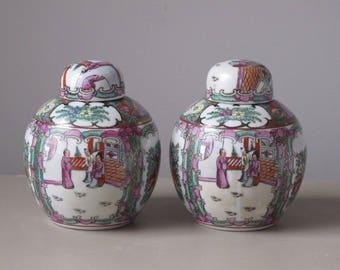 Vintage Chinese Famille Rose Medallion Ginger Jars w/ Covers, Set of (2), Signed
