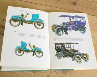 Vintage car automobile book guide.Vintage cars guide.Auto guide.Vintage car illustration.Book pages cars.Ford Daimler Cadillac