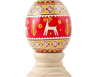 Byskiv Real Chicken Eggshell Hand Decorated Ukrainian Easter Egg Pysanky