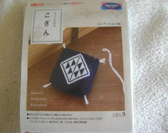 Kogin Traditional Japanese Embroidery Pin Cushion Kit/thread/material/needles/instructions