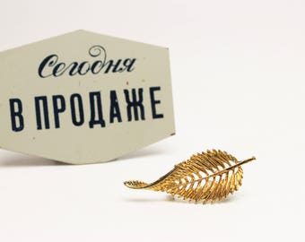 Vintage Brooch leaf 1960's