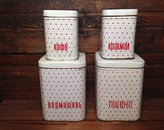 Set of Soviet red polka dot metal boxes / Soviet tin boxes/ metal containers made in Estonia/ Kitchen Utensils
