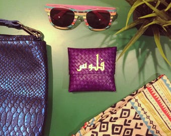 Fuloos Purple Coin Purse
