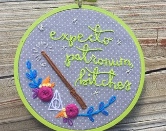 Harry Potter expecto patronum wand deathly hallows embroidery