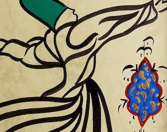 Whirling Dervish ORIGINAL Islamic Painting, Framed Sufi Wall Art, Turkish Art, Islamic Wall Decor, Islamic Religious Art