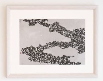 Handwriting Japanese Calligraphy Art Piece 'cloudy in the twilight'