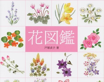 Flower chart kam | 2006 | Japanese embroidery book | Embroidery pattern | Botanical | Sadako Totsuka | Flower Embroidery | Ebook | PDF