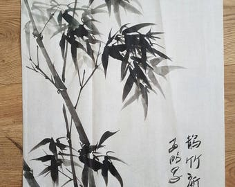 Original Ink Brush Painting: Japanese Sumi-e Bamboo