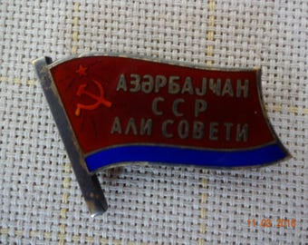 "Original.Silver. BADGE of the deputy Council of Azerbaijan  SSR""number 67"