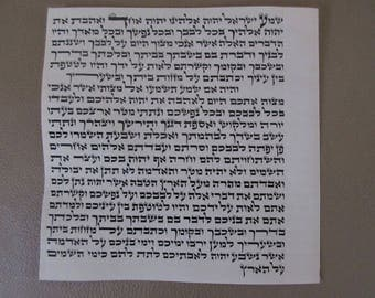 MEZUZA SCROLL KOSHER judaica