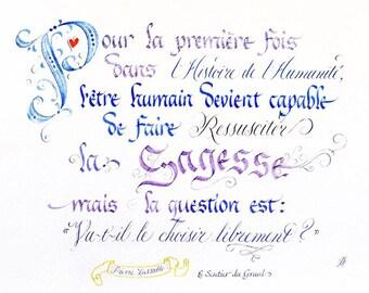 "Calligraphy color ""Bring wisdom"""