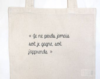 Tote bag I never lose