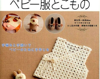 45 Baby Crochet Pattern Japanese Craft E-Book,Organic Cotton For Baby Pattern/eBook / PDF / Pattern / Instant Download.