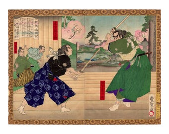 Kendo training (Utagawa Toyonobu) N.1 diptych of ukiyo-e woodblock prints