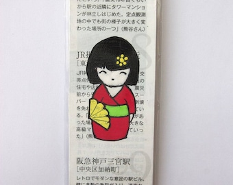 Japanese style laminated bookmarks / red kokeshi doll