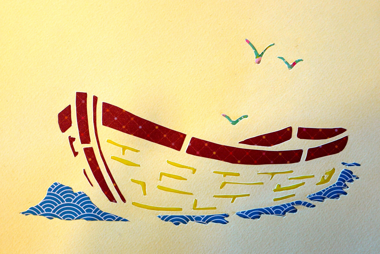 Frame made of cut paper wall decor blue beige boat landscape gift ...