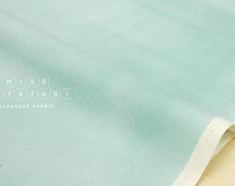 Cotton + Steel Pigment - aqua - 50cm