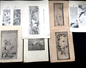Japanese Print - Vintage Print - Vintage Magazine Insert - Magazine Cut Out -Cranes P-1