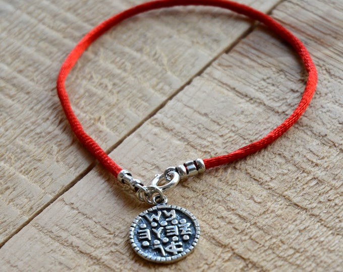 Sterling Silver Wishes & Dreams Amulet on Red Silk String Bracelet - Men and Women