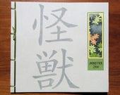 Monster Zen- Book of Monster Illustrations and Haiku Poetry