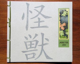 Monster Zen- Book of Monster Illustrations and Haiku Poetry
