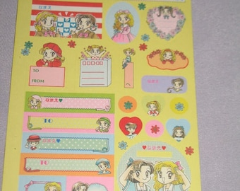 Made in Japan Name Labels and Stickers