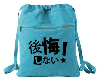 Japanese Backpack NO Regrets! Drawstring Bag - anime school bag japanese phrase kanji pop kei otaku