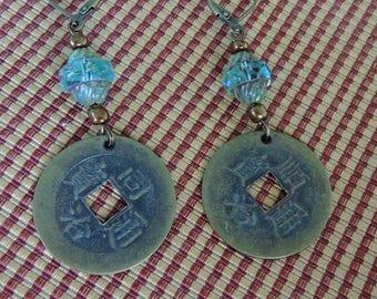 Vintage Coin Earrings, Asian Coin Earrings, Coin Drop Earrings - REDUCED