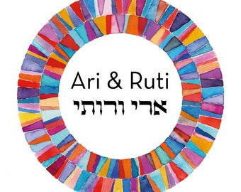 Bencher Covers to match your ketubah
