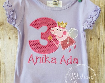 Fairy Princess Peppa Pig Birthday Custom Tee Shirt - Customizable -  Infant to Youth 149 lavender