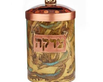 Tzedakah Box, Judaica, Jewish Symbols, Charity Box, Jewish, Bat Mitzvah, Bar Mitvah, Jewish Art, Judaisem Art, Jewish Gift,  Judaica Gift.