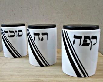 Israeli  Kitchen Canisters, Vintage Canister Set, Israeli Canister Set, vintage  Retro Kitchen Canisters, Israeli ceramic canisters